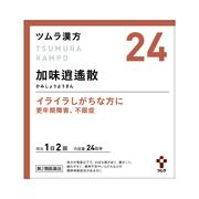 ツムラ漢方加味逍遥散エキス顆粒(医薬品)48包/ツムラ 商品写真