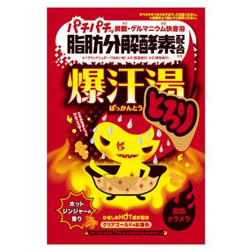 爆汗湯/ホットジンジャーの香り 商品写真 2枚目