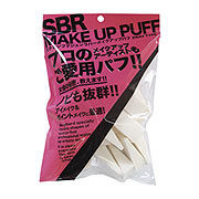 SBR PUFF/石原商店 商品写真 1枚目