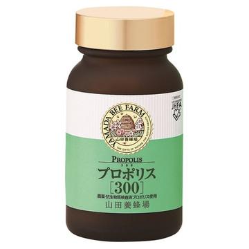 山田養蜂場(健康食品)/プロポリス300 商品写真 2枚目