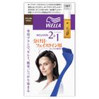 ウエラトーン ツープラスワン 分け目・フェイスライン用 / ウエラ