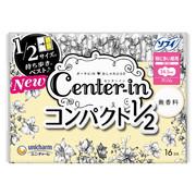 センターイン/センターイン(ユニ・チャーム) 商品写真 13枚目