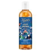 キールズ ハーバル トナー CL アルコールフリーKiehl's LOVES JAPAN 限定エディション 250ml/KIEHL'S SINCE 1851(キールズ) 商品写真