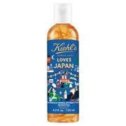 キールズ ハーバル トナー CL アルコールフリーKiehl's LOVES JAPAN 限定エディション 125ml/KIEHL'S SINCE 1851(キールズ) 商品写真