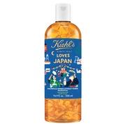 キールズ ハーバル トナー CL アルコールフリーKiehl's LOVES JAPAN 限定エディション 500ml/KIEHL'S SINCE 1851(キールズ) 商品写真