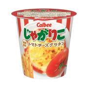 じゃがりこトマトチーズグラタン/カルビー 商品写真