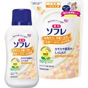 スキンケア入浴液 クリーミィソープの香り/薬用ソフレ 商品写真 1枚目