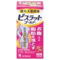 ビスラットゴールドb(医薬品)/小林製薬