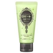 ロゼット洗顔パスタ 海泥スムース120g/ロゼット 商品写真