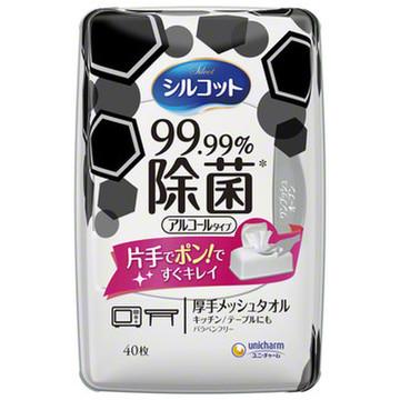 シルコット/99.99%除菌ウェットティッシュ 商品写真 2枚目
