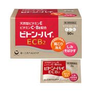 ビトン-ハイECB2/ビトンーハイ 商品写真