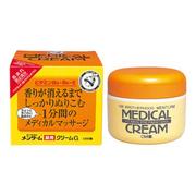 メディカルクリームG(薬用クリームG)145g/メンターム 商品写真