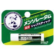メンソレータム 薬用リップスティック/メンソレータム 商品写真