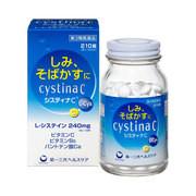 システィナC/第一製薬 商品写真