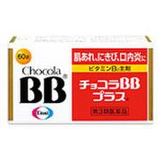 チョコラBBプラス (医薬品) / チョコラBB