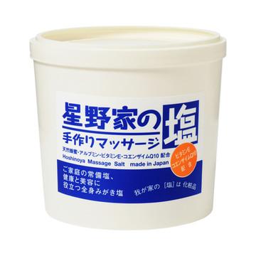 星野家/星野家の手作りマッサージ塩 商品写真 3枚目