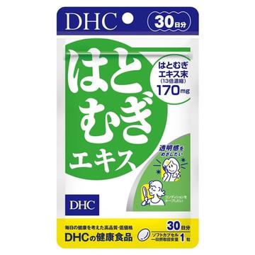 DHC/はとむぎエキス 商品写真 2枚目