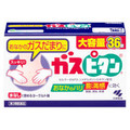 ガスピタンa(医薬品)/小林製薬