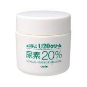 U20クリーム(医薬品)/メンターム 商品写真 1枚目