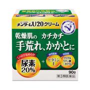 U20クリーム(医薬品)/メンターム 商品写真