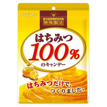 SENJAKU CANDY LAND/はちみつ100%のキャンデー 商品写真 2枚目