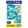 フォースコリー/DHC