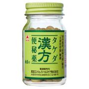 タケダ漢方便秘薬(医薬品) / 武田薬品工業