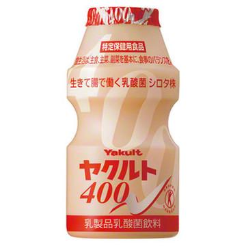 ヤクルト/ヤクルト400 商品写真 2枚目