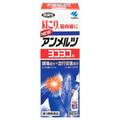 ニューアンメルツヨコヨコA (医薬品)/小林製薬