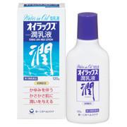 オイラックス潤乳液(医薬品)/オイラックス 商品写真