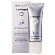 UV モイストビューティーアップ/アルージェ 商品写真