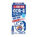 のどぬ〜るスプレー(医薬品)/小林製薬