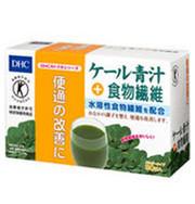 ケール青汁+食物繊維/DHC 商品写真