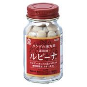 ルビーナ(医薬品)/武田薬品工業 商品写真 1枚目