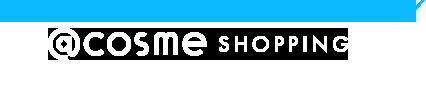 @cosme shoppingで購入する
