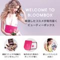 \人気企画第三弾!!/BLOOMBOXのオススメ厳選アイテム6選!