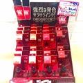 【神戸マルイ店】 ごしごし・・・うわぁ、落ちてない!