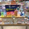 【上野マルイ店】 塗って寝るだけで、翌朝ぷるん☆