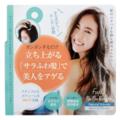 【TSUTAYA EBISUBASHI店】冬の悩める髪をアウトバストリートメントで解決★