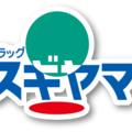 「スギヤマカード」のご紹介!