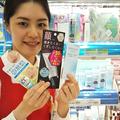 崩れない化粧下地★お店の売れ筋TOP3★