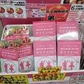 本当に使えるダイエットアイテム★お店の売れ筋TOP3★