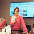 【町田マルイ店 ワークショップレポート】憧れのクレドの新作LIPで春のトレンド先取り!☆スペシャル☆
