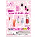 ★コスメ・アクセサリーカタログ★とっておき Cosmetic Collection