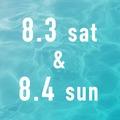 【イベント情報】2日間限定! ワクワク・楽しく体験ができる「BEAUTY FAIR」を開催★