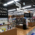 【@cosme×ヤマダデンキコラボ店舗】リニューアルした新宿店潜入レポ!