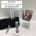 【ETVOS:クリスマスコフレ2021】NUDE&GLOW