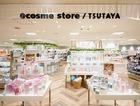 @cosme STORE TSUTAYA 熊本三年坂店