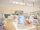 @cosme STORE 神戸マルイ店