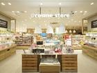 【4/19閉店】@cosme STORE 町田マルイ店